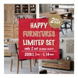 海老名店で開催、HAPPY FURNITURES LIMITED SET